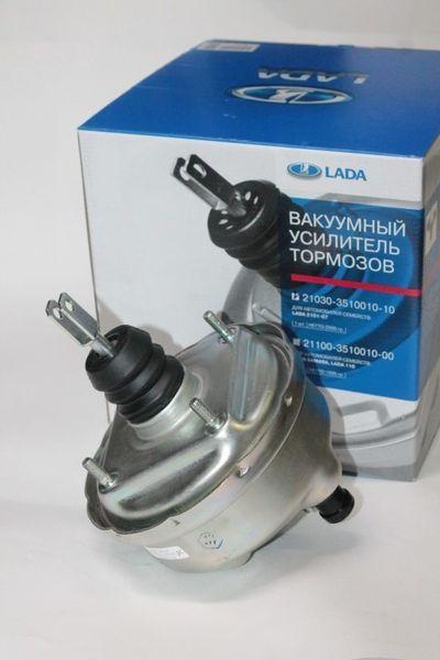 21030351001010 Автоваз Вакуумный усилитель тормозов 2103 ДААЗ фирм.упак.. Продажа оптом и в розницу.