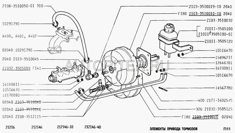 21033510010 Автоваз Усилитель тормозов вакуумный Zommer ВАЗ Лада 2101-07, 2121. Продажа оптом и в розницу.